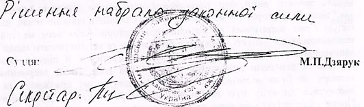 Podpis-Pechat-1