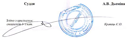 Podpis-Pechat-3