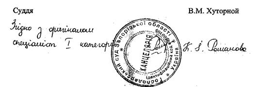 Podpis-Pechat-4