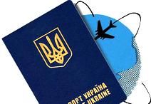 v_Russiu_po_zagran_pasportu
