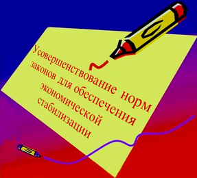 Новая инициатива министерства финансов Украины