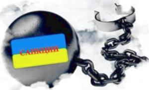 Украина вводит санкции