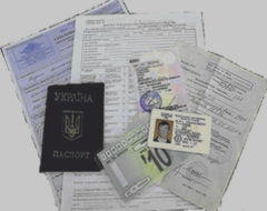 Восстановление утеряных документов