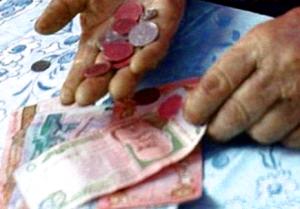 Кабинет министров Украины хочет отменить регурирование цен