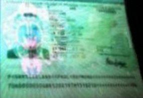 Биометрический паспорт для граждан Украины