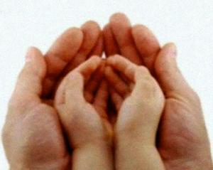 Помощь для детей находящихся под опекой