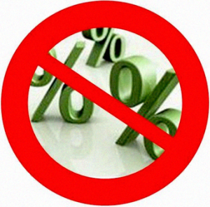 Запрет начисления штрафов коммерческими банками