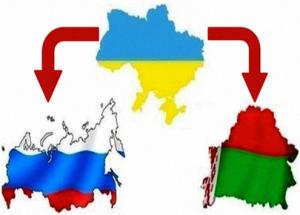 Юридические основания выезда в Россию и Беларусь