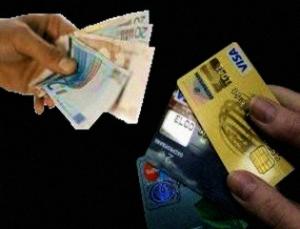 Законность обмена кредита на депозит