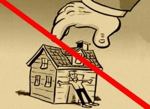 Мораторий на принудительное взыскание недвижимости