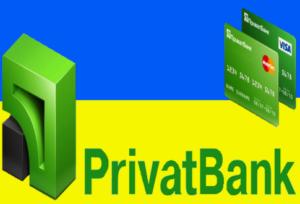 Приватбанк теперь национальный