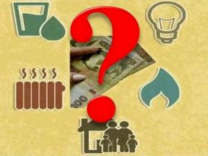 Начисление субсидий для оплаты услуг