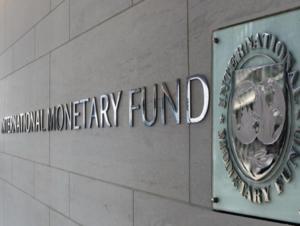 Подписание меморандума между Украиной и МВФ