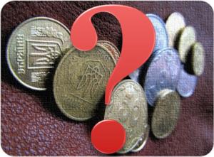 Хождение железных денег в Украине сокращается